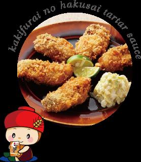 かきフライの白菜タルタルソース