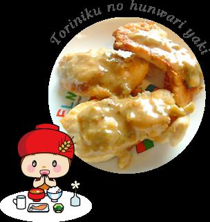 鶏肉のふんわり焼き